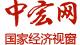 中宏网logo