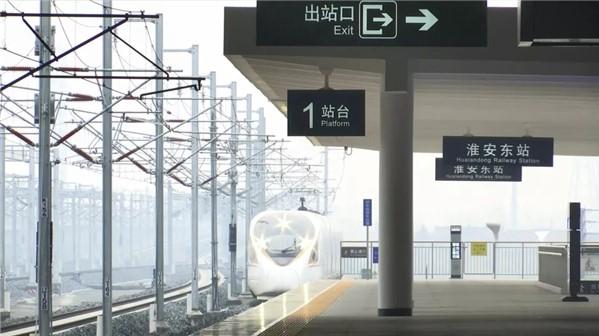 全国铁路调图!连淮扬镇高铁增开列车!