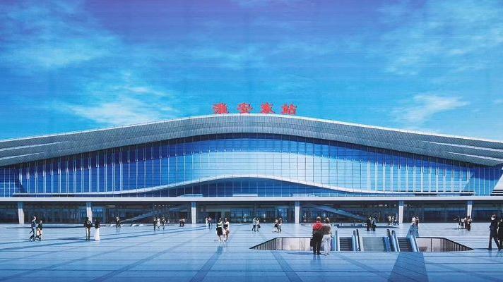 明天起,淮安东站163列高铁直达近百地级市!