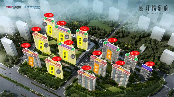 开抢!主城三地铁!刚需红盘江悦润府定义何谓品质住宅,即将加推!