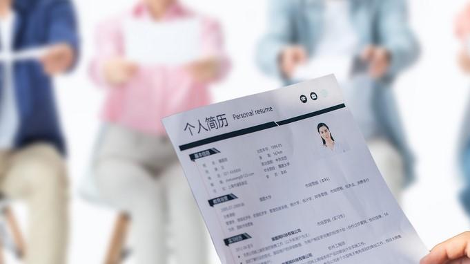 摄图网_401766153_wx_求职面试(企业商用).jpg