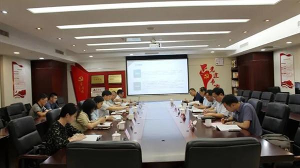 国内首个不动产权籍调查地方标准将于10月1日起正式实施