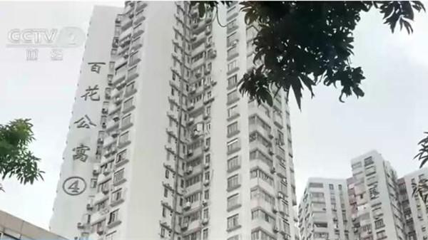 深圳加紧调控打击学区房炒作,热门片区二手房降价数百万
