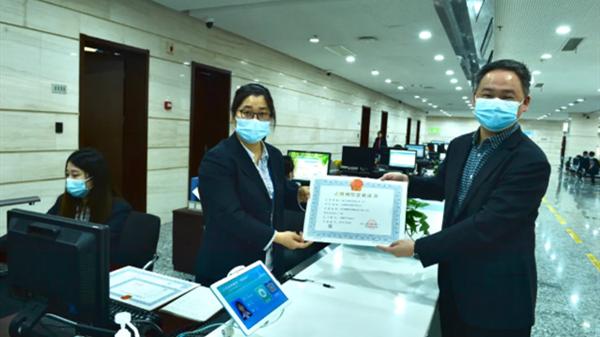 南京颁发首批测绘资质证书!