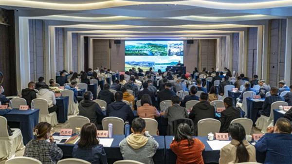 南京市规划资源系统基层所能力提升培训班正式开班!